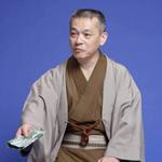 「吉田食堂PRESENTS 扇辰ごころ、ふたたび」の写真