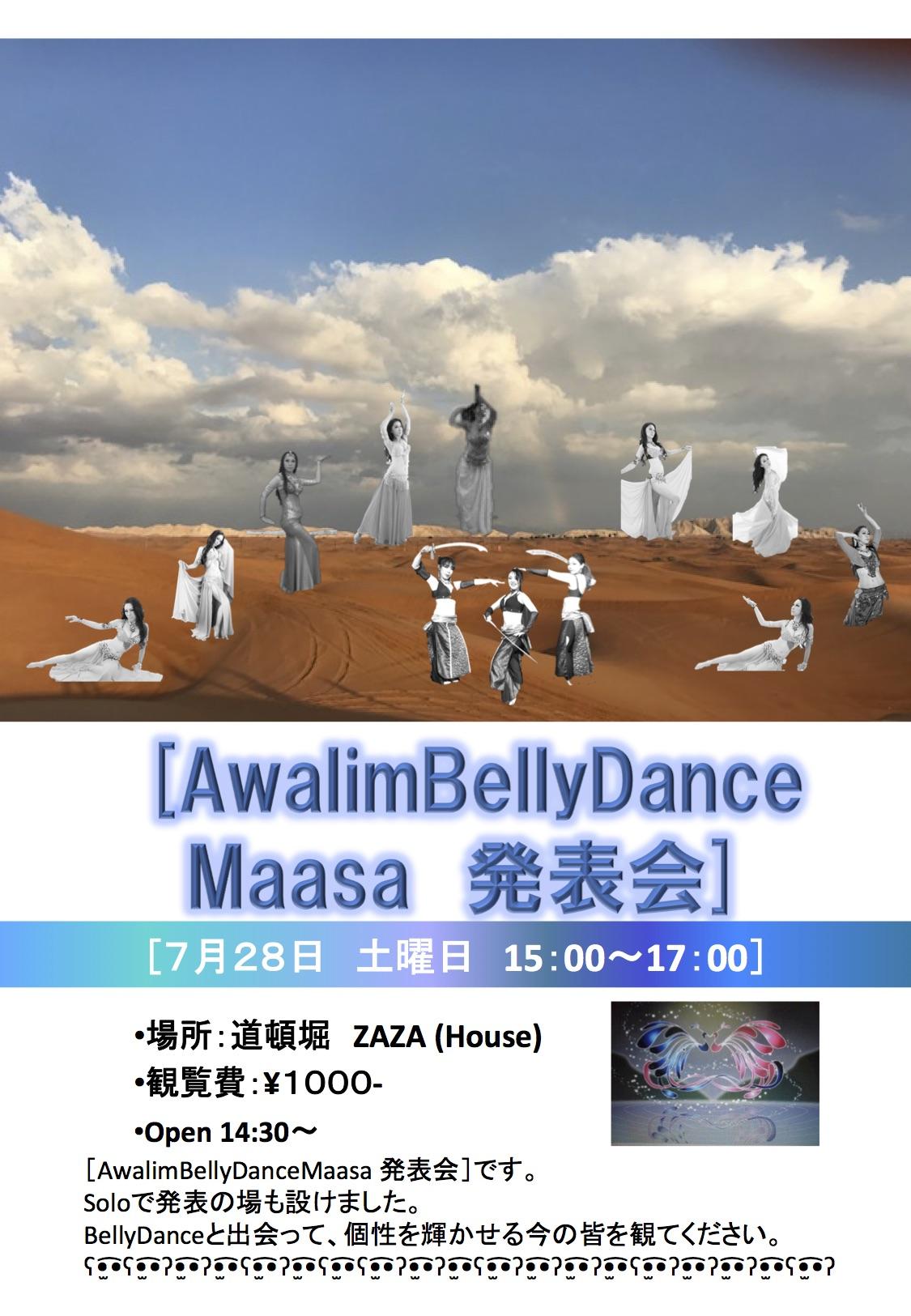 「Awalim Belly Dance Maasa 発表会」の写真