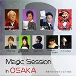 「Magic Session in Osaka No.3」の写真