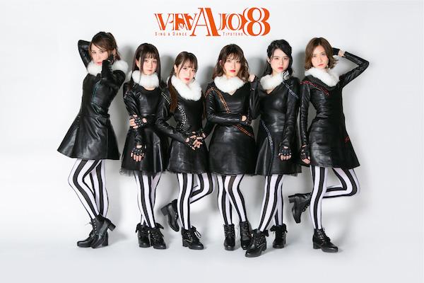 「VIVAJO8 LIVEダービー」の写真