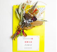 flowerイメージ