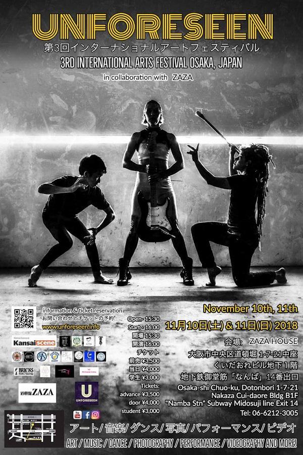 「UNFORESEEN 3rd INTERNATIONAL ARTS FESTIVAL OSAKA JAPAN」の写真