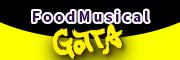 新感覚観客一体型エンターティメント。歌舞伎・三味線・和太鼓・レビュー・タップダンスを一同に!毎日3公演のロングラン公演中!Food Musical Gotta