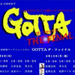 「道頓堀ZAZA Boxクローズ公演Vol.1  GOTTA ザ・ファイナル 〜こんなときこそ ごった煮エンターテインメント〜」の写真