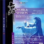 「舞 WORK&SESSION  新伝統project Vol.1」の写真